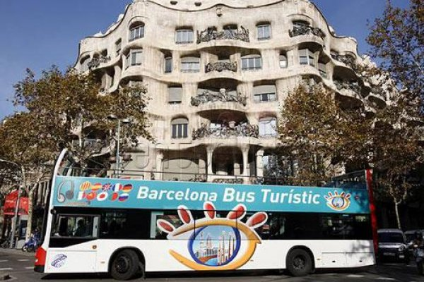 автобус Барселона экскурсия по городу