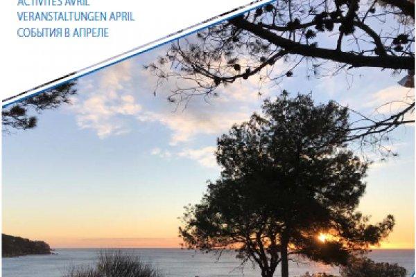 Мероприятия в апреле - Льорет-де-Мар